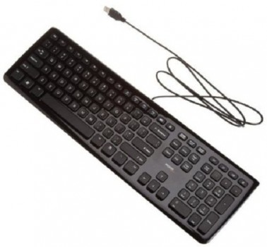 Cheapest Computer Keyboards